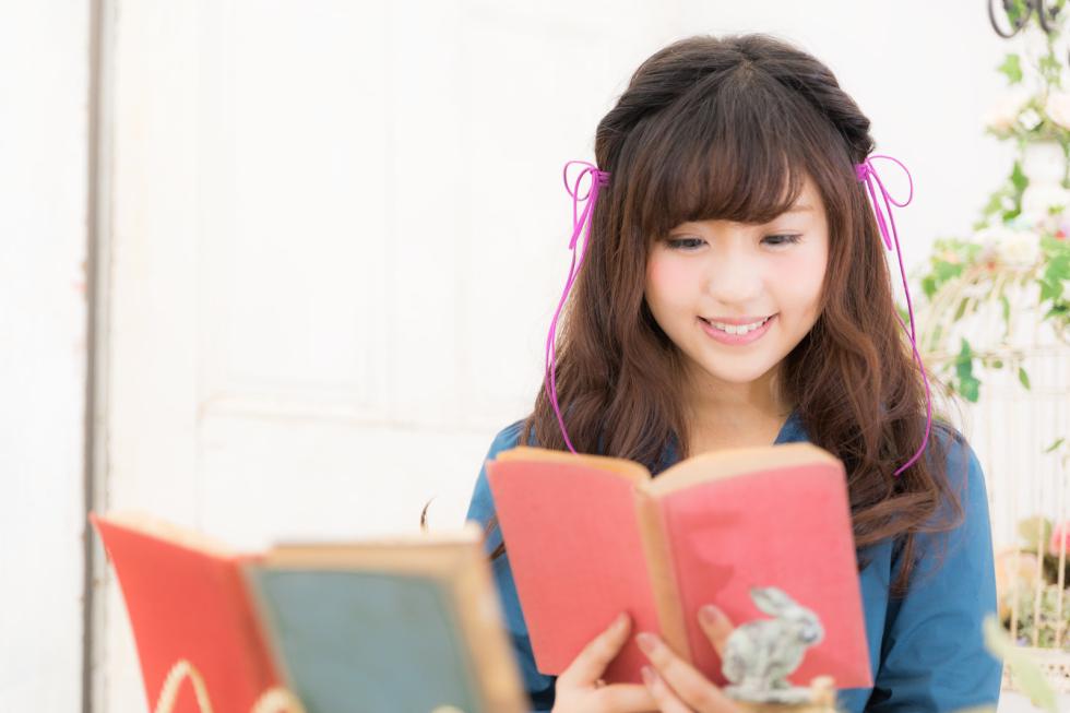 【浅見帆帆子著書】「あなたは絶対!運がいい」で人生が変わった3つの方法
