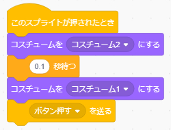 おみくじゲーム7