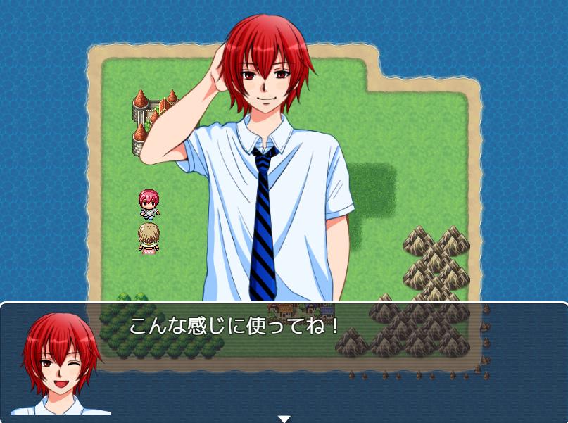 RPGツクールMVゲームフリー素材立ち絵男子学生3