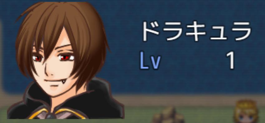 RPGツクールキャラクターフェイス03