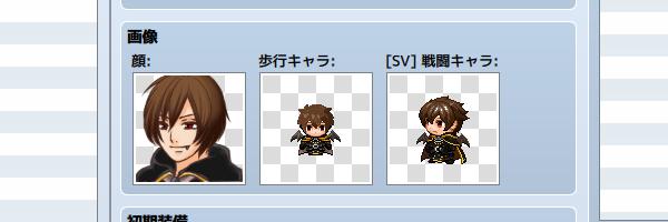 RPGツクールMVキャラクタージェネレーター02