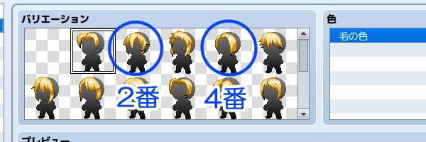 RPGツクールMVキャラクタージェネレーター06