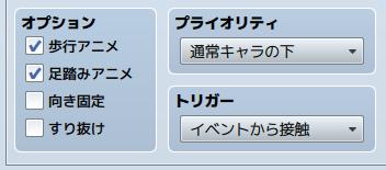 RPGツクールMVでゲーム作成【初心者向け】04
