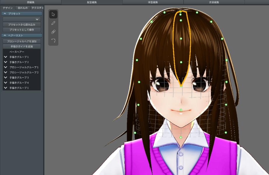 Vroid Studioをダウンロード画像3