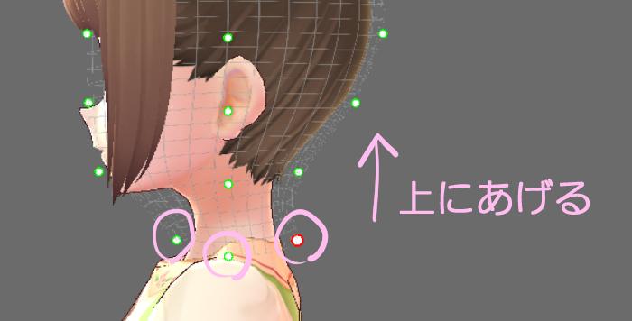 VroidStudioでポニーテールを作成する方法04