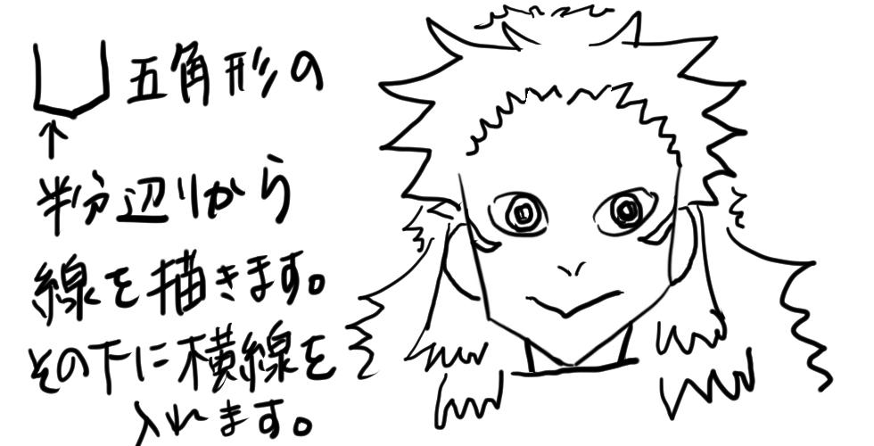 【鬼滅の刃】煉獄杏寿郎をだれでも簡単に描ける方法9